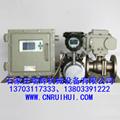 天然气IC卡预付费流量计量装置 13703117333 5