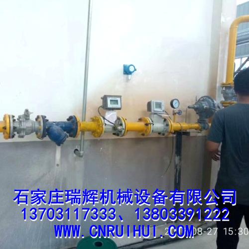 天然气IC卡预付费流量计量装置 13703117333 6