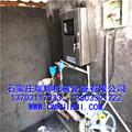 蒸汽IC卡預付費流量計量裝置 13703117333 6