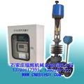 蒸汽IC卡預付費流量計量裝置 13703117333 10