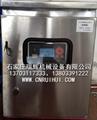 污水IC卡预付费流量计量装置 13703117333 2
