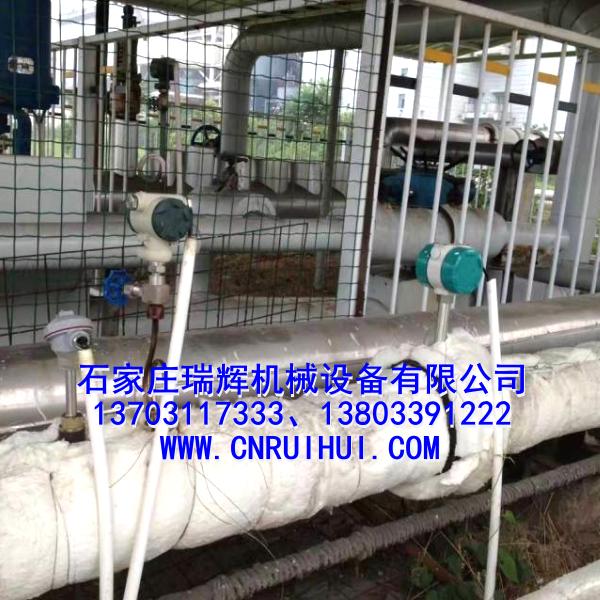 污水IC卡預付費流量計量裝置 13703117333 3