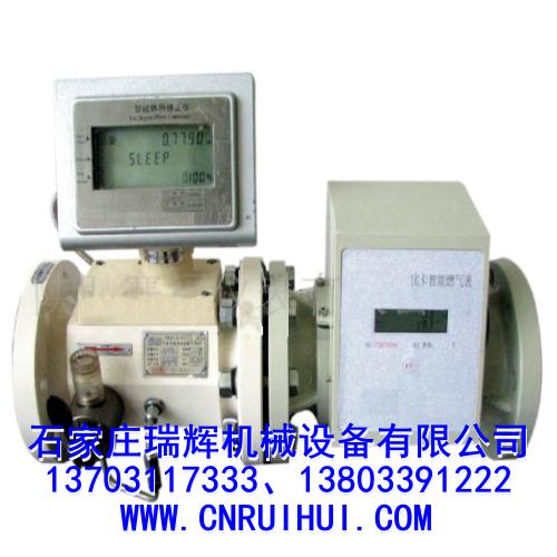 污水IC卡预付费流量计量装置 13703117333 4