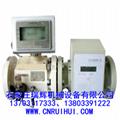 污水IC卡預付費流量計量裝置 13703117333 4