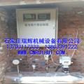 污水IC卡预付费流量计量装置 13703117333 6