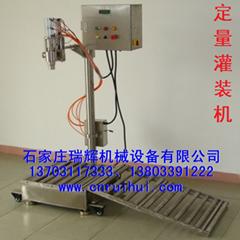 液體定量裝桶設備、化工灌裝機、定量灌裝大桶、大桶定量包裝