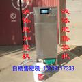 加肥机 售肥机 液体肥自助加注机 液体肥加注机 2