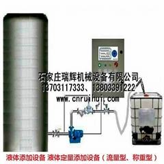 流量型液体添加设备 定量液体添加机