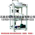 液体添加设备 液体添加机 13703117333 2