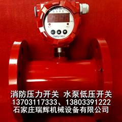 消防壓力開關 水泵低壓啟動開關 消防啟泵開關 13703117333