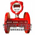 消防壓力開關 水泵低壓啟動開關 消防啟泵開關 13703117333 3