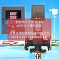 智能恆溫混水器+電子恆溫混水器 3