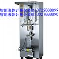 液体包装机 全自动液体包装机