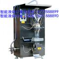 液體包裝機 全自動液體包裝機 13703117333 3