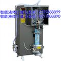 液體包裝機 全自動液體包裝機 13703117333 4