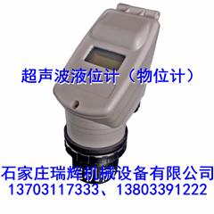超声波液位计 一体式 13703117333