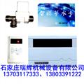 水控机IC卡刷卡节水器 13703117333 2