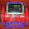 超声波流量计 高温型 13703117333