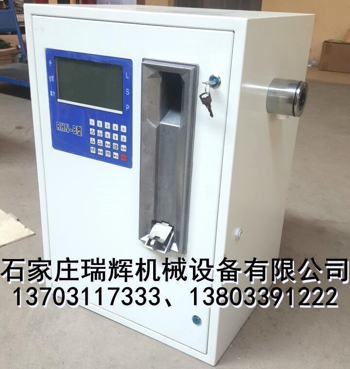 RHN-80A车载加油机 定量加油机 移动式加油机 小型加油机 13703117333 1