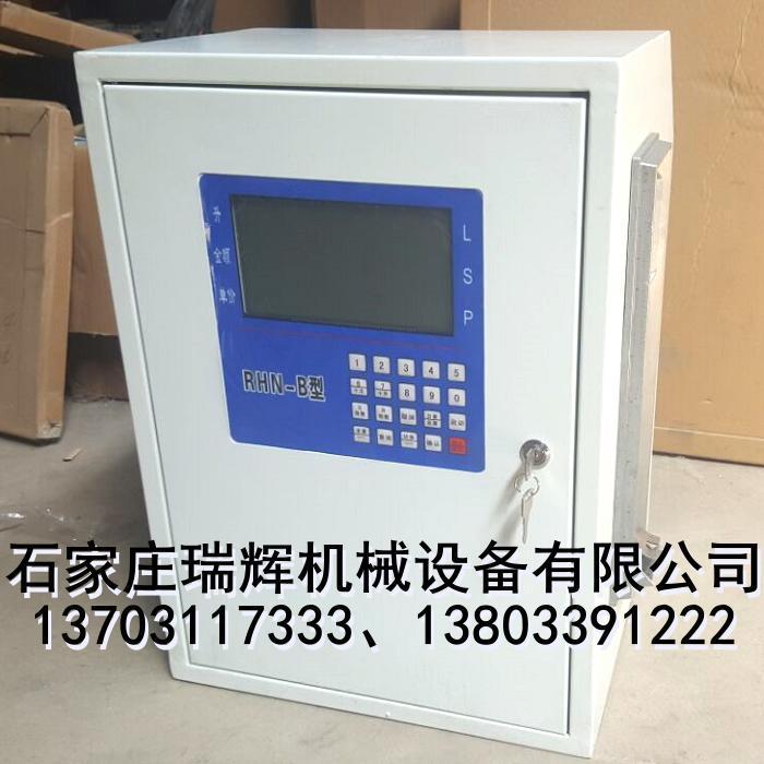 RHN-70B电子加油机 大流量车载加油机 移动式加油机 13703117333 1