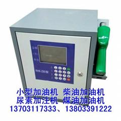 RHN-40A车载加油机 定量加油机 移动式加油机 小型加油机 13703117333