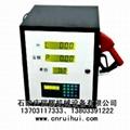RHN-40A車載加油機、定量加油機、移動式加油機、小型加油機 3