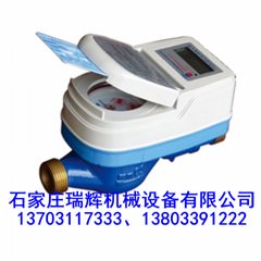 IC卡水表 预付费水表 电子水表 13703117333