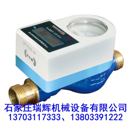 IC卡水表 預付費水表 電子水表 13703117333 6