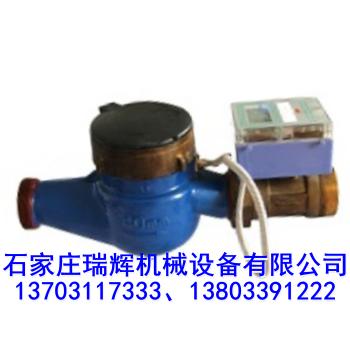预付费水表 IC卡水表 电子水表 13703117333 3