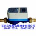 预付费水表 IC卡水表 电子水表 13703117333 6