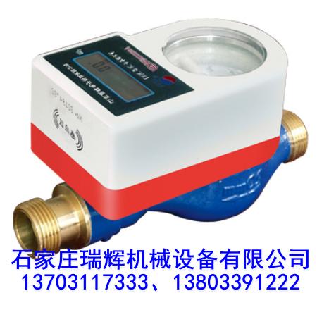 预付费水表 IC卡水表 电子水表 13703117333 1