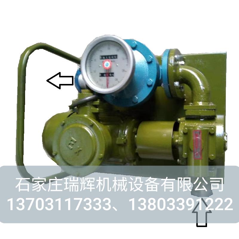 移動灌裝車 液體定量裝桶設備 13703117333 5
