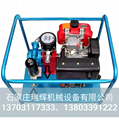 移動加註機 化工液體定量裝桶設備 13703117333 5