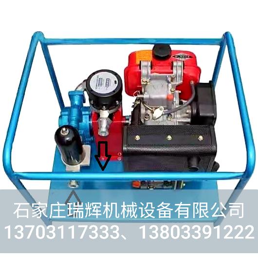 移動灌裝車 液體定量裝桶設備 13703117333 6