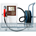 移動加註機 化工液體定量裝桶設備 13703117333 6