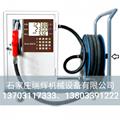 移动灌装车 液体定量装桶设备