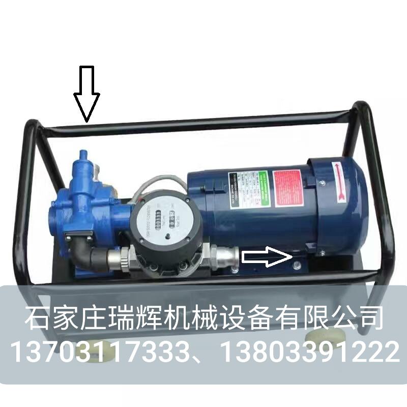 移動加註機 化工液體定量裝桶設備 13703117333 7