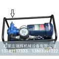 移動灌裝車 液體定量裝桶設備 13703117333 7