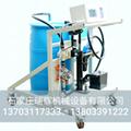 移動灌裝車 液體定量裝桶設備 13703117333 3