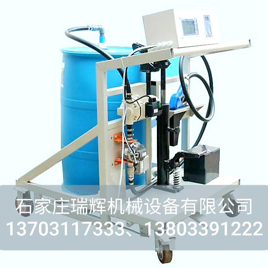 移動加註機 化工液體定量裝桶設備 13703117333 3
