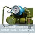 液体灌装车 定量灌装计量车 1