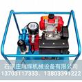 液體灌裝車 定量灌裝計量車 13703117333 2