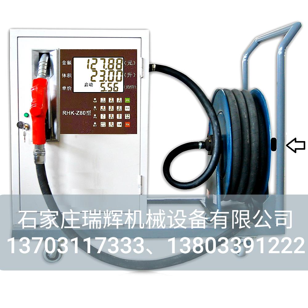 液體灌裝車 定量灌裝計量車 13703117333 6