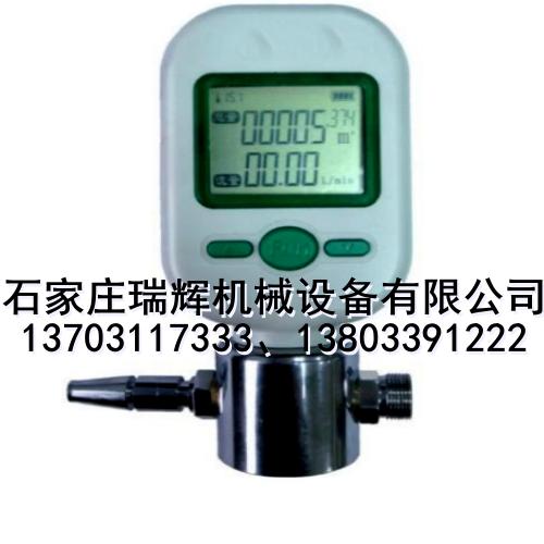 微小氣體質量流量計 13703117333 1