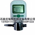 微小氣體質量流量計