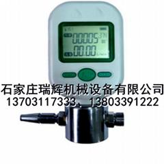 微小气体质量流量计 13703117333
