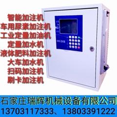 玻璃水加注机 灌装机 13703117333
