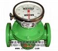 橢圓齒輪流量計 不鏽鋼 137