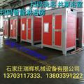 扫码洗浴 淋浴控制器 13703117333