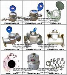不锈钢水表、防腐蚀水表、不锈钢数码水表